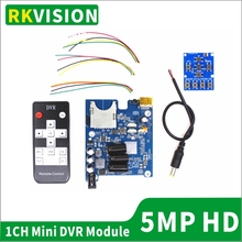 2ch mini DVR CCTV medical endoscope pipeline detection video module CVBS / AHD1080P video board SD card real-time recording HDMI