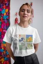 2019 New Summer Japanese Art Shirt Shiba Inu  Panel Chinese Wave Cherry Blossom Aesthetic Tee