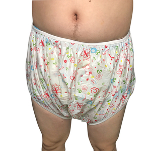 Image 2 - Adult Size Butterfly Pink Pull Up PVC Diaper Plastic Pants Incontinence Briefs