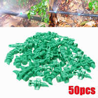 50PCS Garden Sprinklers Set Patio Lawn Water Sprayer Misting Nozzles 180 Degree Micro Irrigation System Accessories Tools