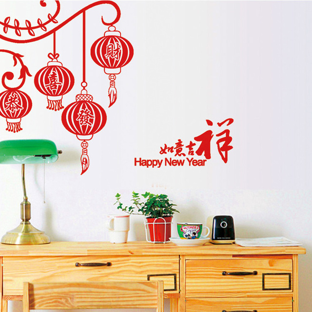 2017 New Arrival Red Lantern Wall Sticker Room House Glass ...