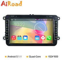 Android 5.1.1 Quad Core 2 Din Car DVD for Volkswagen VW Golf 6 Golf 5 Android DVD Player GPS Radio Navigator Systems Headunit