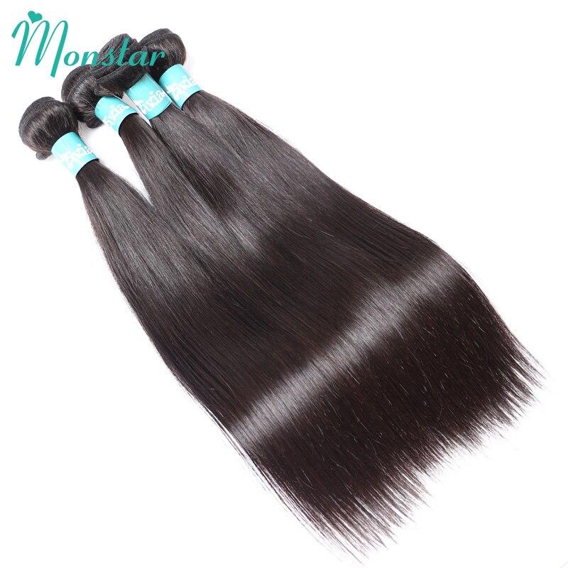 Monstar 1 предмет перуанские прямые пучки волос Необработанные Девы человеческих волос натуральный Цвет ткань 8-30 дюймов Бесплатная доставка ...
