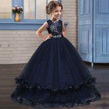 Księżniczka suknia granatowa bordowy kwiat sukienki dla dziewczynek Beaed aplikacja dziewczyny sukienka na konkurs piękności pierwsza komunia sukienki suknia wieczorowa