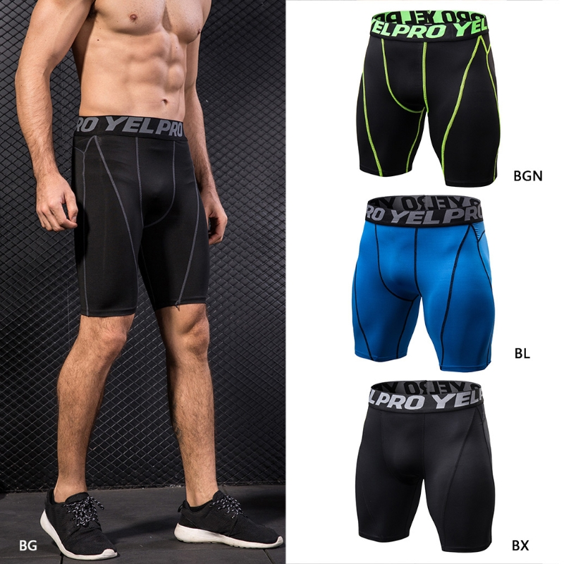 Fashion Men's Compression Shorts Baselayer Cool Dry Tights Leggings New Hot Design 9 Colors High Quality 2018 Hot New