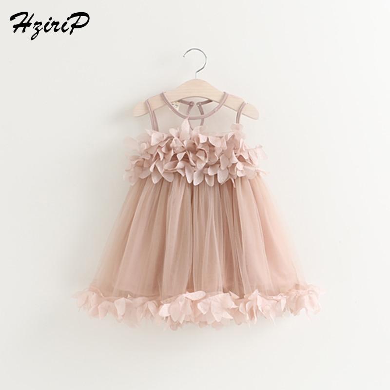 HziriP Retail New Summer Mesh Vest Қыздар Сән Сәндік - Балалар киімі - фото 1