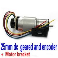 The new DC geared motor encoder + Motor bracket 12V125RPM powerful high torque DC motor Gearbox motor horse