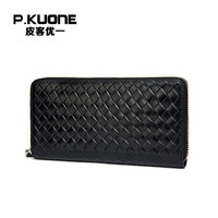 P.KUONE Genuine Leather Business Men Clutch Bag High Quality Fashion Wallet Big Capacity Long Coin Purse New Design Card Holder
