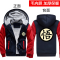 New Winter Jackets and Coats Dragon Ball Z Hoodie Anime Son Goku Hooded Thick Zipper Men Cardigan Sweatshirts