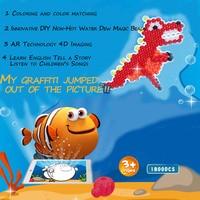 Can sing and dance 4D Aquabeads educational educational toys set ball games water spray magic aquarium beads DIY handmade