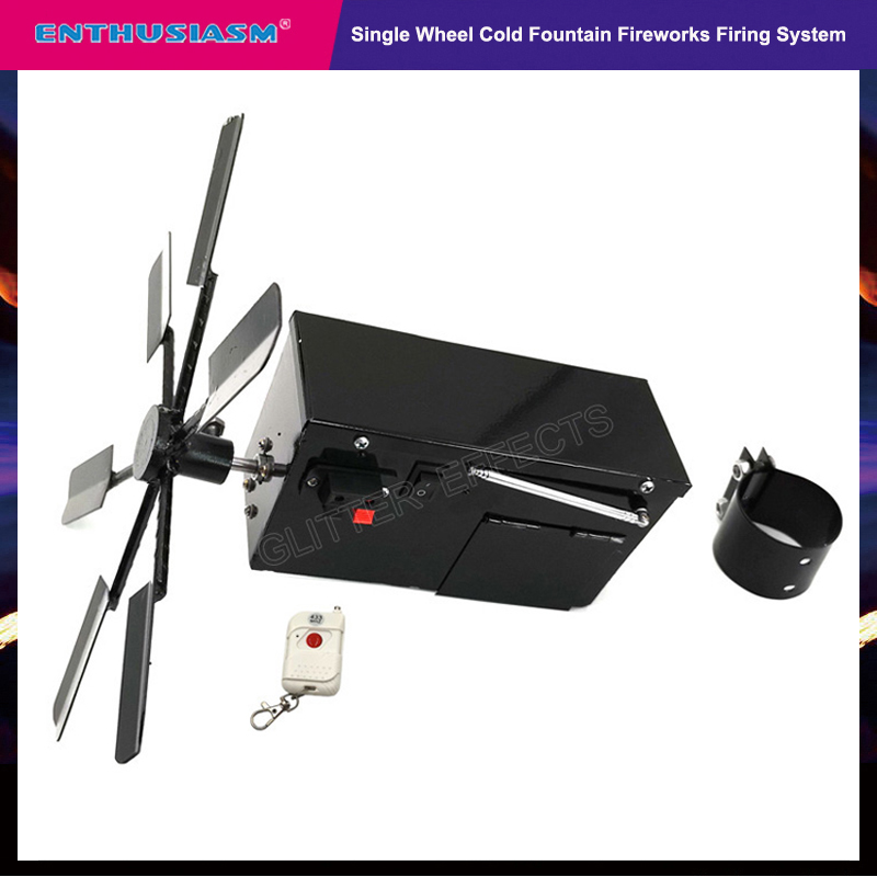 Remote Control Single Face Wheel Rotate Windmill Battery Type Stage Cold Fountain Fireworks Firing System