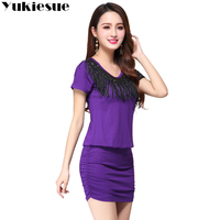 1224a31f859fc Dreses For Party Cheap Price