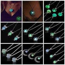 Ночные светящиеся бусины кулон ожерелье новые женские ювелирные изделия