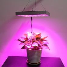 25W/45W Full Spectrum LED Grow Light Plant Growth Panel Lamp for Indoor led grow light Greenhouse grow tent Hydroponics