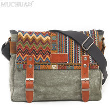 New colorful ethnic style shoulder bag laptop backpack life accessories canvas bag Muchuan 6007(China)
