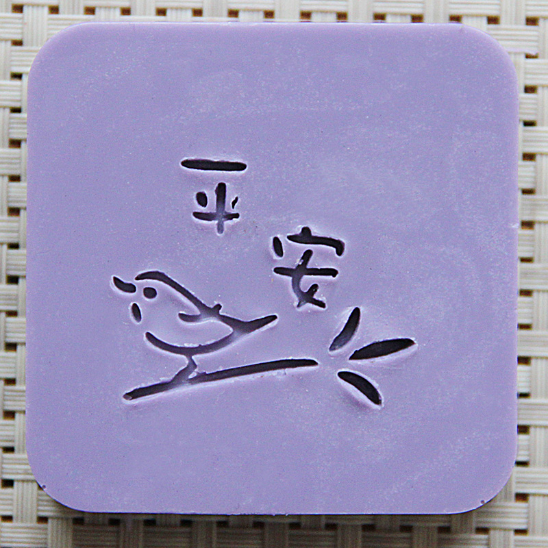 ღ ღEnvío Gratis natural hecho a mano de acrílico jabón sello ...