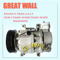 High quality  CWV615M ac compressor for car Nissan X-Trail 2.0i 01' 6PK 92600-AU000 92600-AU010 3K61045010