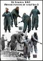 1:35 ВТОРОЙ МИРОВОЙ ВОЙНЫ Немецкий танкисты краска два