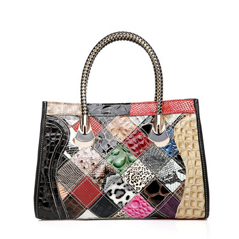 Colorful Patchwork Patent Leather Bag