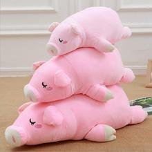 lying Pig Plush Toy Eiderdown Cotton Pig Soft Doll Pillow Cushion Pink Pig Stuffed Animal Birthday Gift huge 155cm lying white tiger plush toy prone tiger doll throw pillow birthday gift t8875