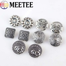 50Pcs Retro Flower Metal Buttons Antique Silver Jeans Button Coat Decorative Botones DIY Sewing Accessories C2-61