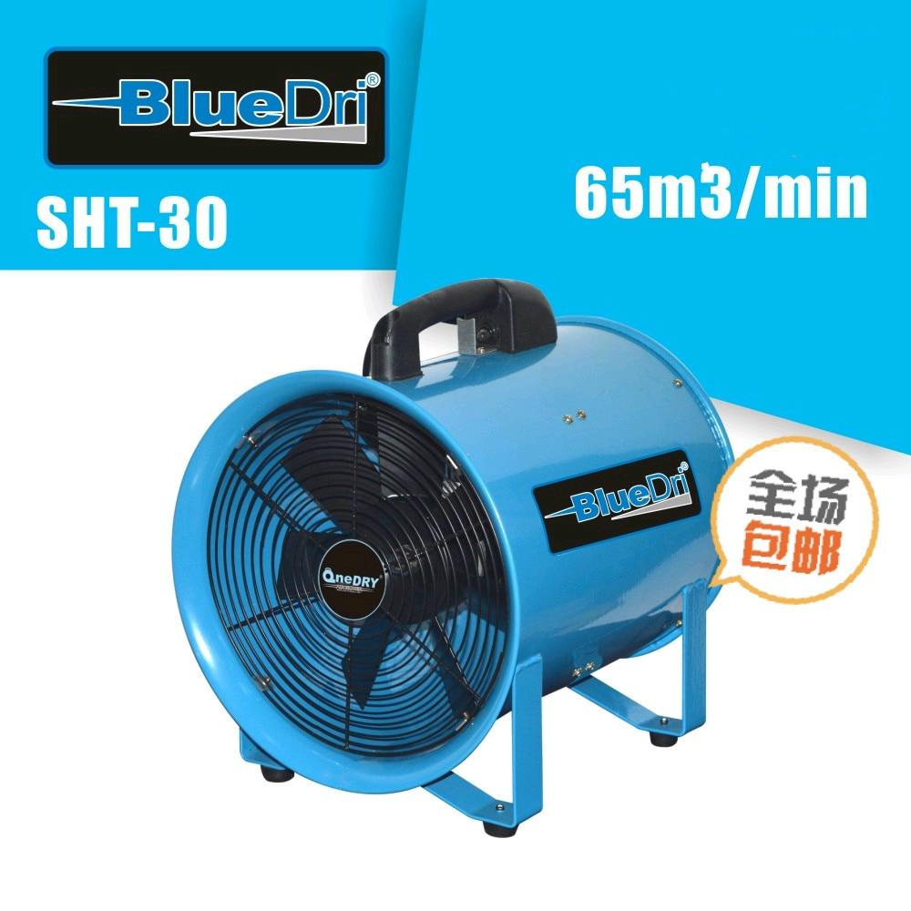 Ручной удобный односкоростной большой объем воздуха высокомощный промышленный вытяжной вентилятор