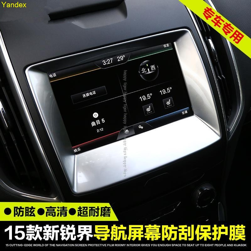Aliexpress Com Buy Yandex For Ford Edge  Navigation Screen Protection Film Sharp Modifications In The Control Screen Dedicated Scratch Film From