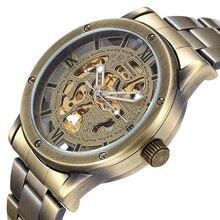 Automatic Bronze Watch Men Luxury Brand Clock Male stainless steel Strap Antique Steampunk Skeleton Mechanical Wristwatch