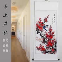 Hand Painted Art Rice Paper Chinese Ink Watercolor Plum Blossom Lucky Magpie Flowers And Birds Feng
