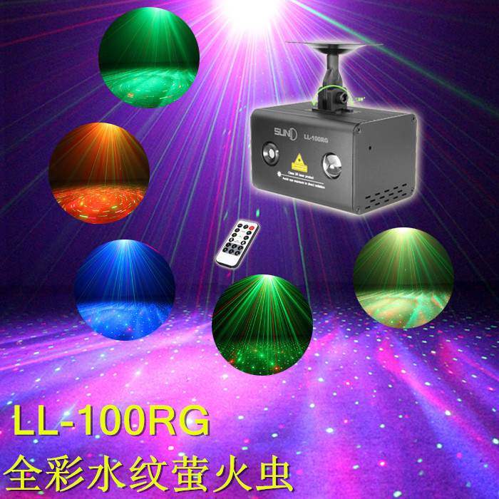 Superior quality The new Hawkeye laser light Full color stars Stage lights Ceiling lamp radium Flash lamp