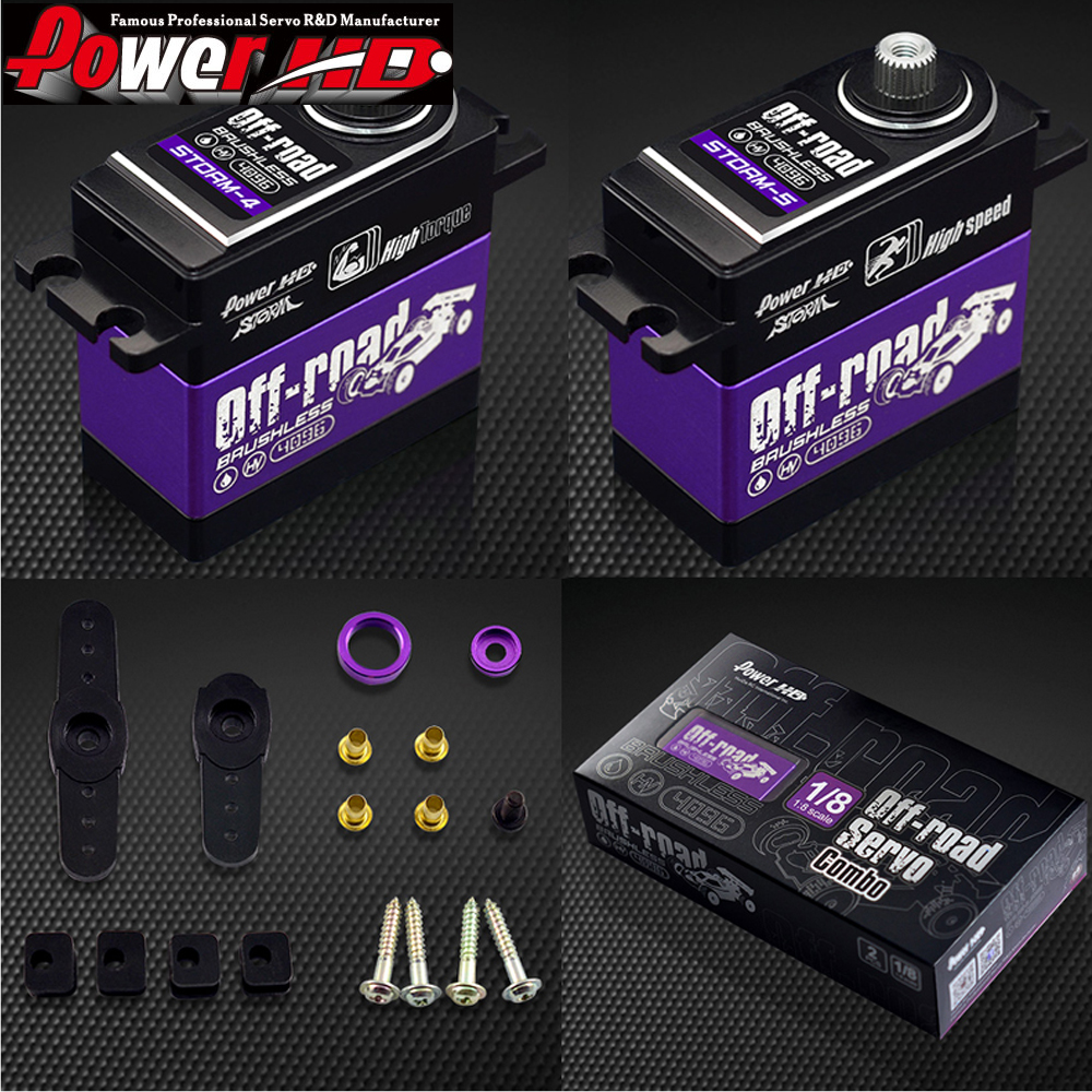 1set Power HD (STORM-4+STORM-5) Digital Servo/ The more oil 1/8 Brushless Set space race