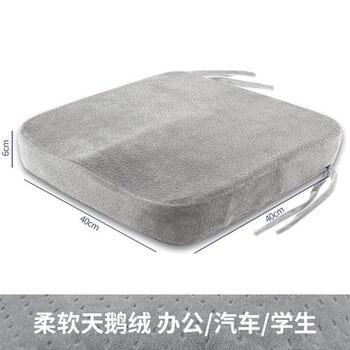 premium weelchair cotton Cushion