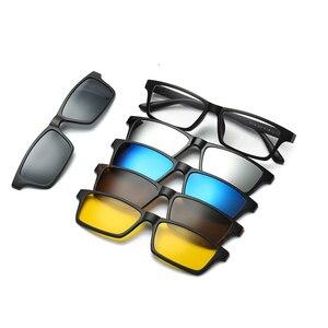 Image 4 - Monture de lunettes optique pour hommes et femmes, avec 5 clips, lunettes magnétiques polarisées, pour myopie masculine, RS159