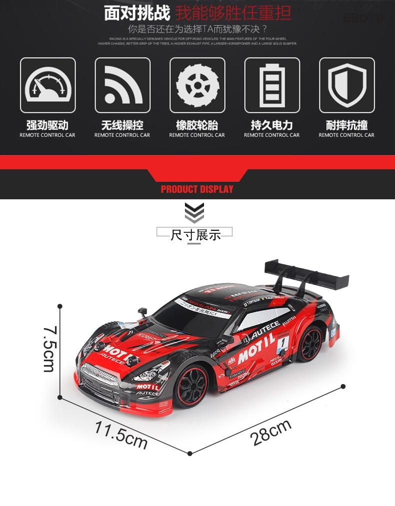 04a4dae84af Detail Feedback Questions about EBOYU RC18 RC Car Super GT RC Sport ...