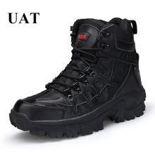 Nuevas botas de senderismo para hombres deporte al aire libre zapatillas de deporte de gamuza impermeables y antideslizantes botas de hombre martin