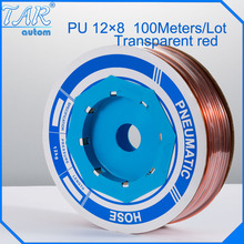 100m/piece High Quality Pneumatic Hose PU Tube OD 12MM ID 8MM Plastic Flexible Pipe PU12*8 Polyurethane Tubing golden