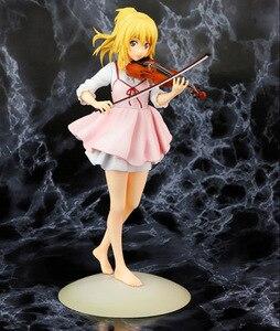 Image 2 - Figura de acción de your lie in, violín kaori miyazono de 23cm de PVC, figuras de juguete de coleccionismo, brinquedos