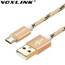 Voxlink кабель micro usb с металлический корпус позолоченный разъем плетеный провод для samsung lg xiaomi huawei быстрая зарядка usb кабель