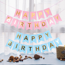 1 Set Multi Themes Happy Birthday Banner for Baby Shower Party Decorations Photo Booth  Bunting Supplies