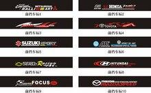 Eye Protector Car Sticker Sunshine Shield