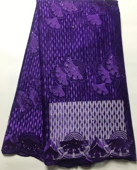 Purple Latest African Lace Fabric Embroidered African Guipure French Lace Fabric 2017 Nigerian French Net Lace Fabric With Stone