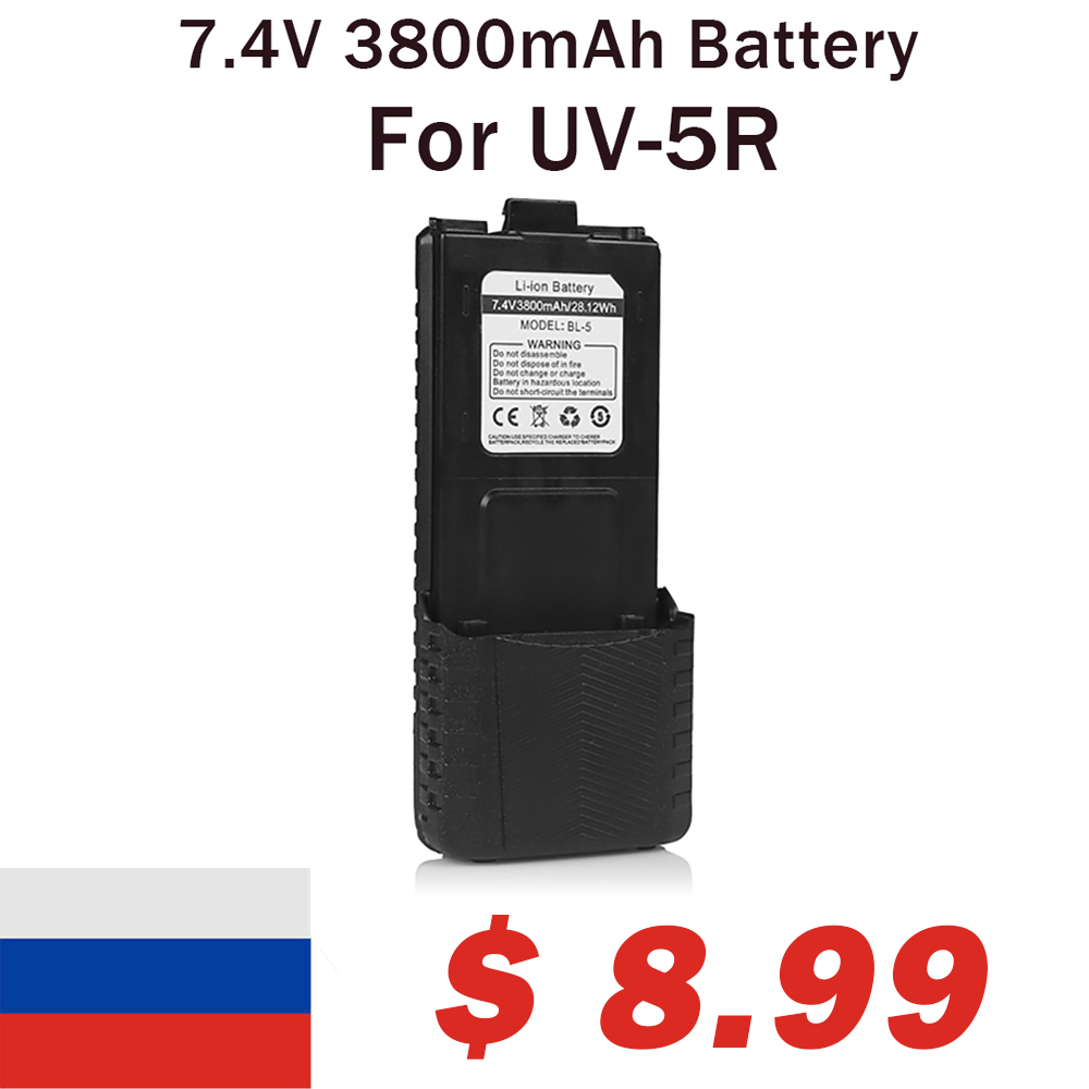 7.4V 3800mah Baofeng Li-ion Battery For UV-5R DM-5R TP F8+ UV-5R Uv 5r Plus Walkie Talkie Two Way Ham Radio Accessories