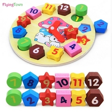 FlyingTown Wooden Math Toys Colorful Puzzle Digital Geometry Clock Baby Educational Toy Kids Children Gifts