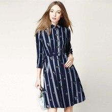 Платье 220 синий