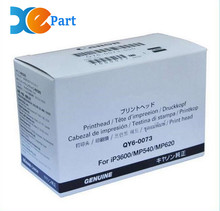 XE Mark Qy6 0073 printkop printkop Voor Canon iP3600 iP3680 MP540 MP560 MP568 MP620 MX860 MX868 MX870 MX878 MG5140 MG5180