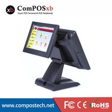 лучшая цена Pos System Supermarket 15 Inch Dual Screen Display Touch Computer Double Screen All In One Pos System Restaurant Cash Register