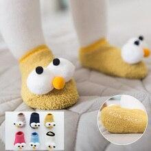 Новинка; домашние носки-тапочки для малышей; нескользящие носки для малышей; милые носки-башмачки с большими глазами для малышей