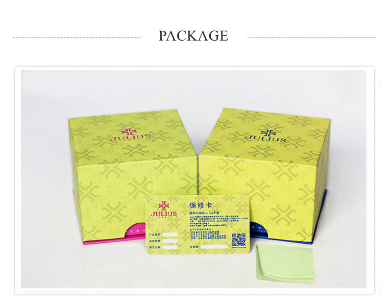 package (1)_