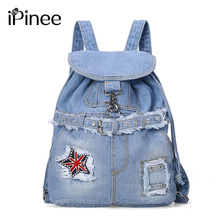 Новая мода Рюкзак Женщины Джинсовый Рюкзак Drawstring Сумка Женская сумка со стразами Повседневная Mochilas ремень рюкзак