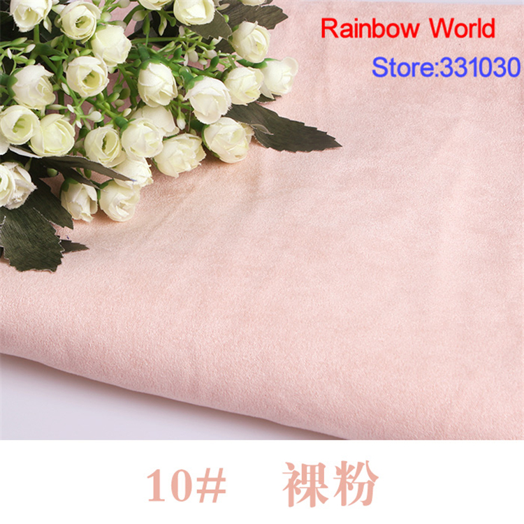 10# Light Pink Thin Suede Fabric For DIY Sewing Sofa Pillow Bag Colthes Skirt Coat Hat Shoes Material(50*150cm)